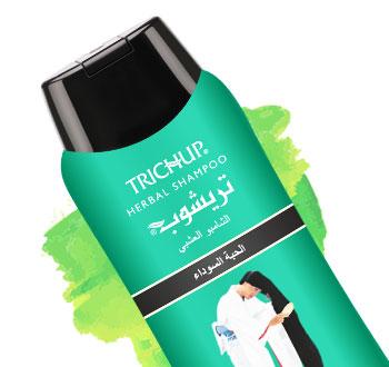 Trichup Black Seed Shampoo
