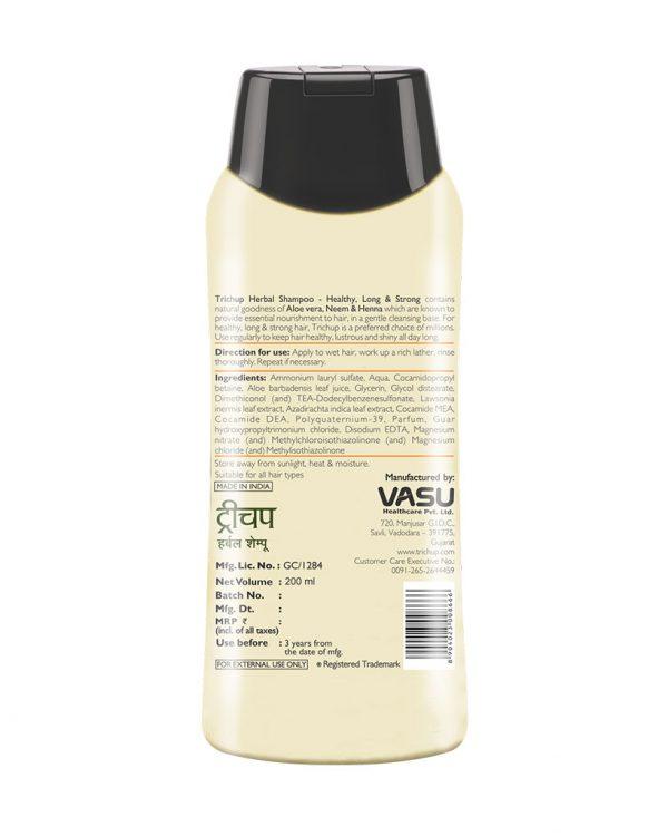 hsl-shampoo-back