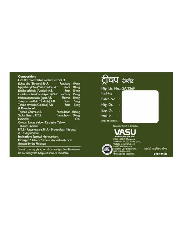 Trichup Tablet by Vasu Healthcare