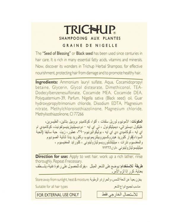 Trichup Black Seed Hair Shampoo