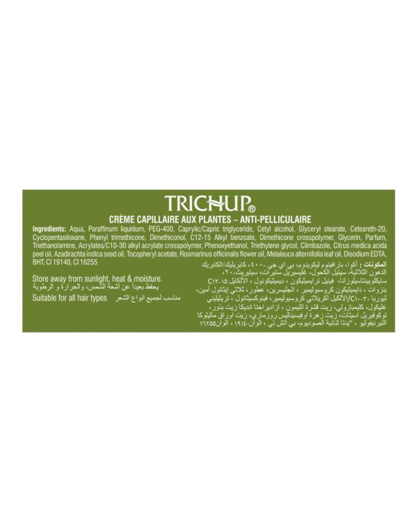 TRICHUP Anti Dandruff Cream