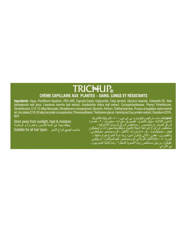 Trichup Healthy Long & Strong Cream