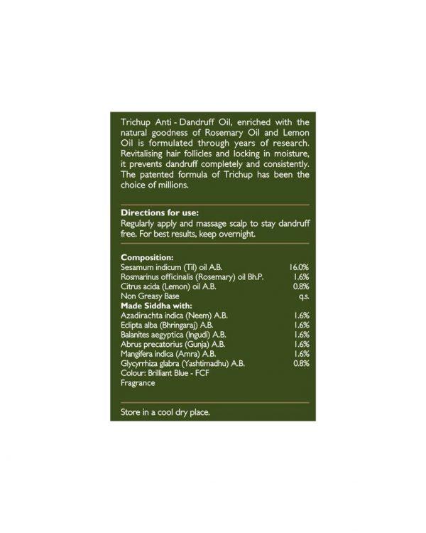 Trichup Anti Dandruff Hair Oil